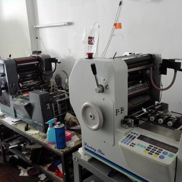 机器设备 (1)