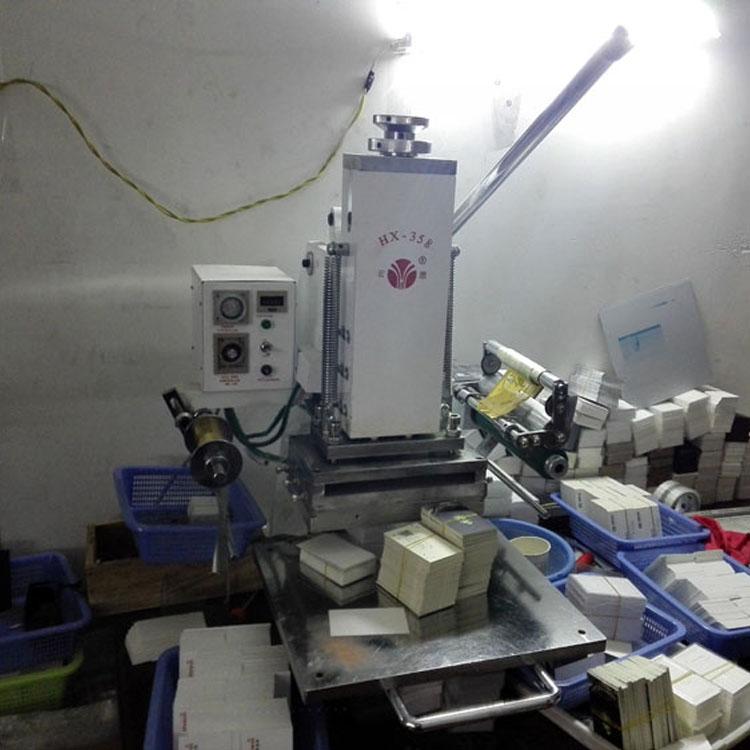 机器设备 (4)