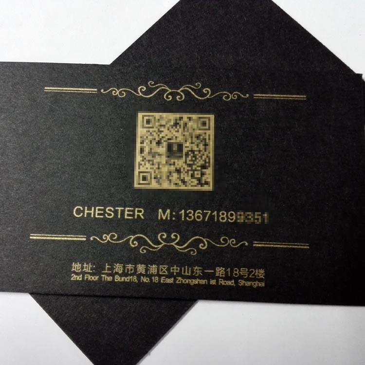 20150501 (19)